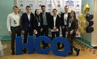 Студенты-бакалавры приняли участие в конференции по финансовому праву