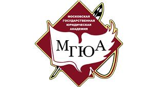 Приглашаем к участию в конфренции «Современное частное право в России и Европе: проблемы и перспективы»