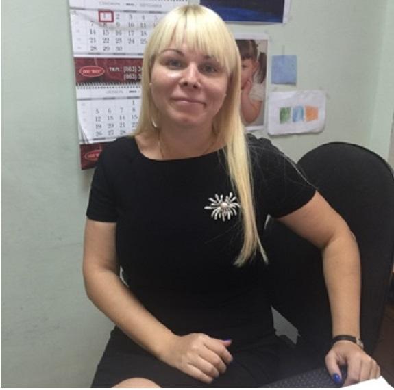 Ермолова Наталья Сергеевна