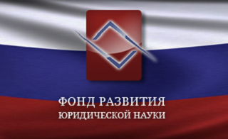 """Новая статья руководителя МП """"Юрист-Финансист"""" Юрия Колесникова"""