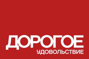 Алла Киселева: «МЫ-ФАНАТЫ УСТАНОВЛЕНИЯ ЗАКОННОСТИ, ПРАВОПОРЯДКА»