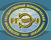 Приглашаем к участию в научно-практическом форуме