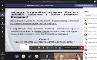8 апреля состоялась открытая лекция: «Финансовое право в период конституционной реформы в России»