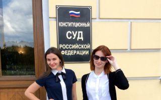 """Учебная практика магистрантов МП """"Юрист-Финансист"""""""