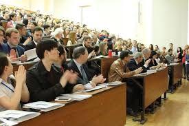 Международная студенческая конференция юридического факультета в рамках Недели науки состоится 5 апреля 2019 г.