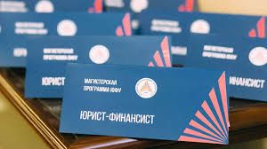 Юрий Колесников о государственном регулировании краудфандинга