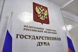 Подписан закон о государственном контроле (надзоре) и муниципальном контроле