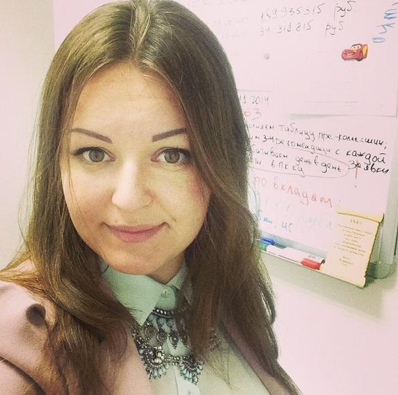 Ковалева Евгения Анатольевна