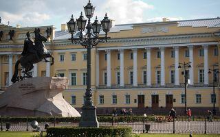 Обзор практики Конституционного Суда Российской Федерации за второй квартал 2021 года