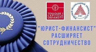 В 2018-2019 учебном году запланировано участие в программе профессора Gabriel Pecondon