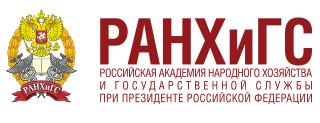 """Отзыв на МП """"Юрист-Финансист""""-2019 от эксперта РАНХиГС"""