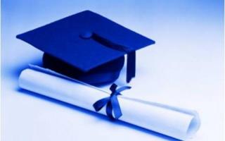 Стали известны организационные детали курсов предмагистерской подготовки