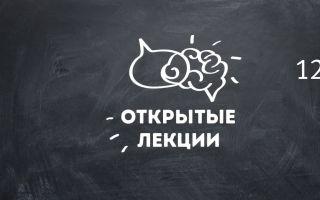 "Открытые лекции МП ""Юрист-Финансист"""