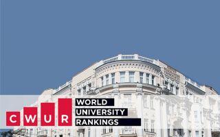 ЮФУ вошел в список лучших университетов мира по версии CWUR