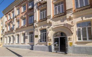 К 105-летию в ЮФУ открывается научно-образовательный Центр судебного конституционализма