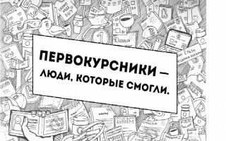 """Поздравляем первокурсников МП """"Юрист-финансист"""" и """"Юрист в сфере ИТ"""""""