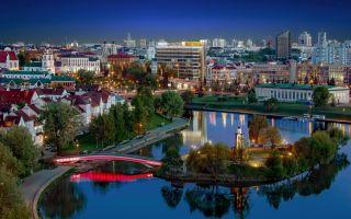 В Минске обсудили проблемы правопонимания и правоприменения