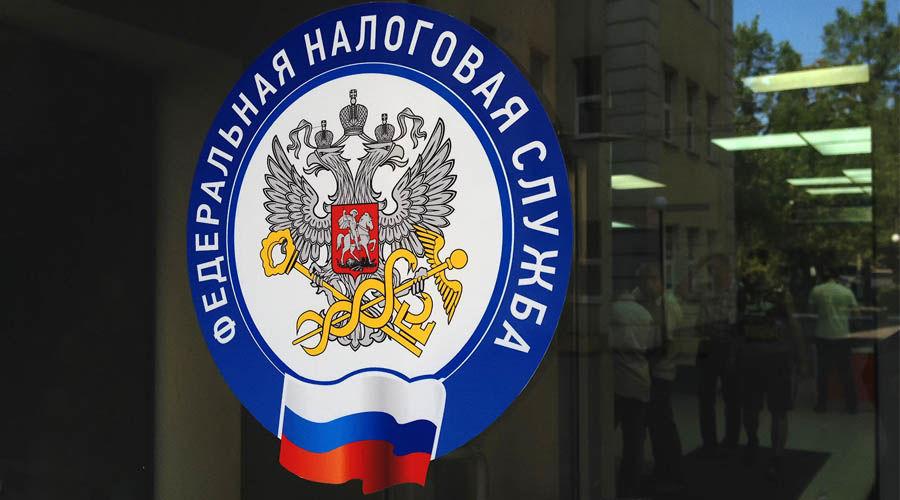 Правовая позиция Конституционного Суда РФ и Верховного Суда РФ по вопросам налогообложения за IV квартал 2019г.