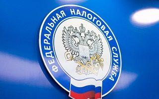 """Отзыв на МП """"Юрист-Финансист"""" от УФНС по РО"""