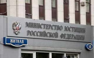 В Санкт-Петербурге состоялась научно-практическая конференция по мониторингу правоприменения