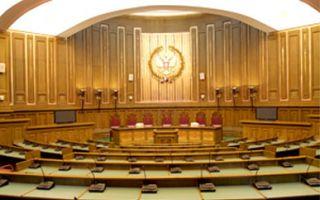 В Верховном Суде РФ эксперты обсудят обзор судебной практики по ОСАГО
