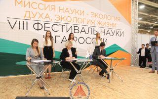 Между Клубом 2015 и ЮФУ подписано соглашение о сотрудничестве