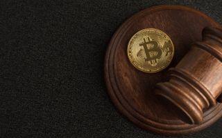 В Конгресс США повторно внесен законопроект о регулировании блокчейна