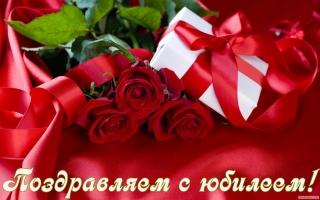 Поздравляем Кузнеченкову Валентину Евгеньевну с юбилеем!