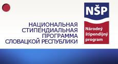 Стипендиальная программа Правительства Словацкой Республики