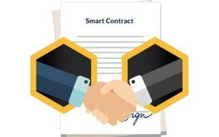 Исследование о смарт-контрактах