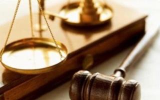 Эксперты обсудят тенденции государственно-правового развития России