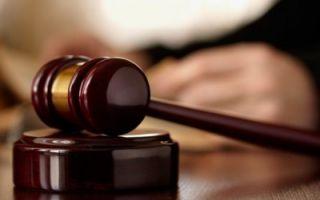 Вакансия -  должность секретаря судебного заседания федерального судьи