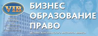 Вышла в свет статья Ю.А. Колесникова и М.Ю. Шарапова, посвященная актуальным проблемам правового регулирования краудфандинга