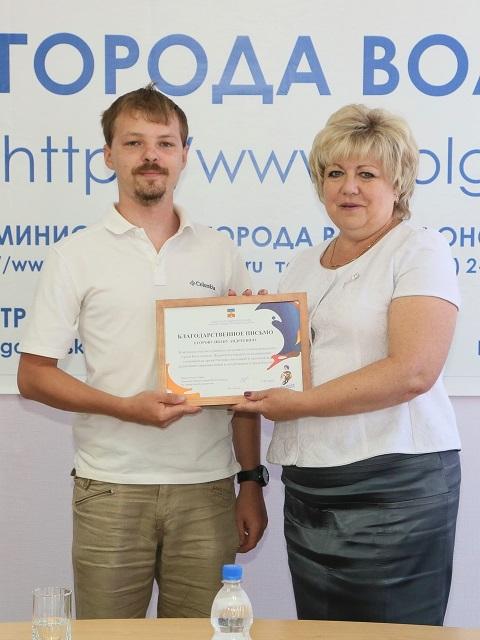 Егоров Иван Андреевич
