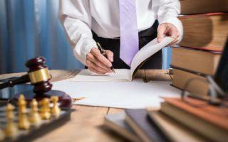 ОНЛАЙН-встрече с РАБОТОДАТЕЛЯМИ на платформе Microsoft Teams на тему: «Работа юриста в правоохранительных и контрольно-надзорных